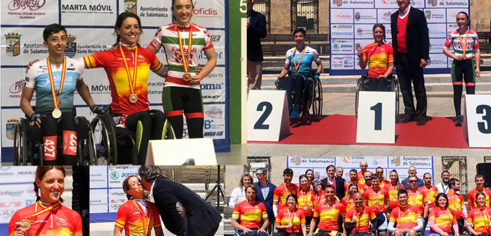 Campeonato de España de ciclismo adaptado
